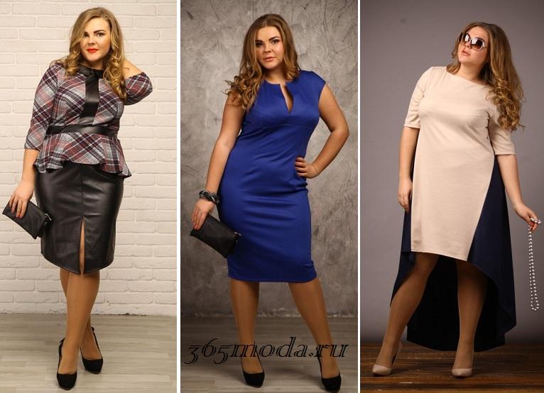 Платья мода для полных
